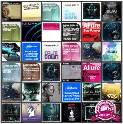 Emma Hewitt Discography / Emma Hewitt Дискография (4 Albums, 51 Singles) - 2007-2020 (2020) FLAC