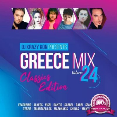 DJ Krazy Kon Presents - Greece Mix, Vol. 24 - Classics Edition (2020)