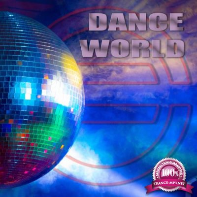 Dance World: Dance Well For Your Summer (2020)