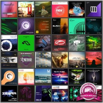 Fresh Trance Releases 260 (2020)