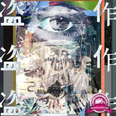Yorushika - Plagiarism (2020)