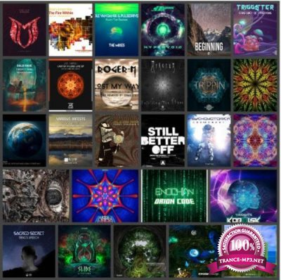 Fresh Trance Releases 261 (2020)