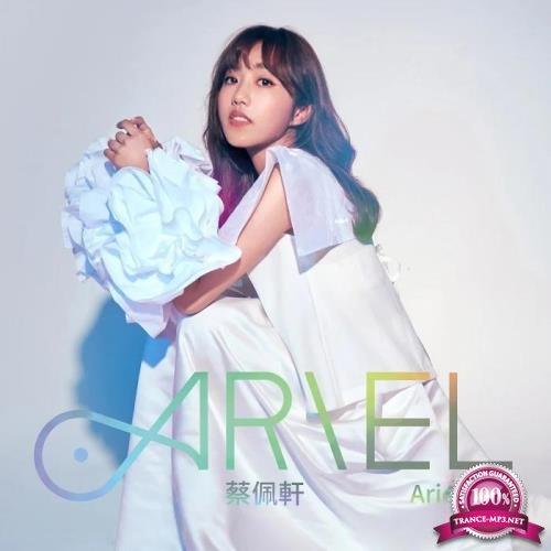 Ariel Tsai - Ariel (2020)