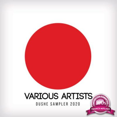 Dushe Sampler 2020 (2020)