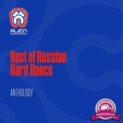 Best Of Russian Hard Dance (2020)