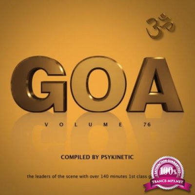 Goa Vol 76 (Compiled by Psykinetic) (2021)